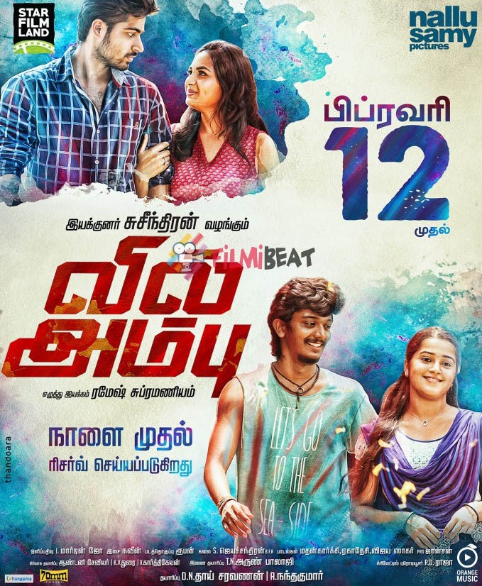 Dashing Soldier 2 (Vil Ambu) 2020 Hindi Dubbed 720p HDRip 900MB Downlaod