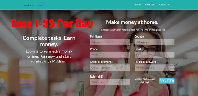 makearn.com এর মাধ্যমে টাকা আয়