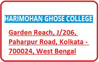 Harimohan Ghose College, Garden Reach, J/206, Paharpur Road, Kolkata - 700024, West Bengal