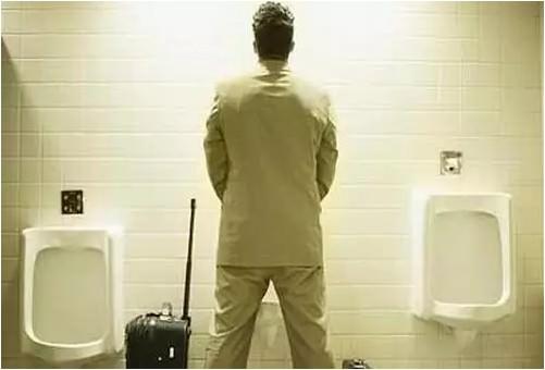 減少上廁所次數的圖片搜尋結果