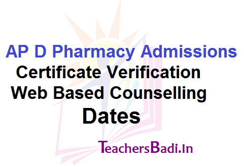 D Pharmacy Admissions,Certificate Verification,WebBased Counselling