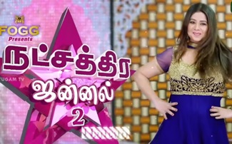 Meet! Success Director duo Pushkar-Gayathri | Natchathira Jannal | Season 2 | Puthuyugam Tv
