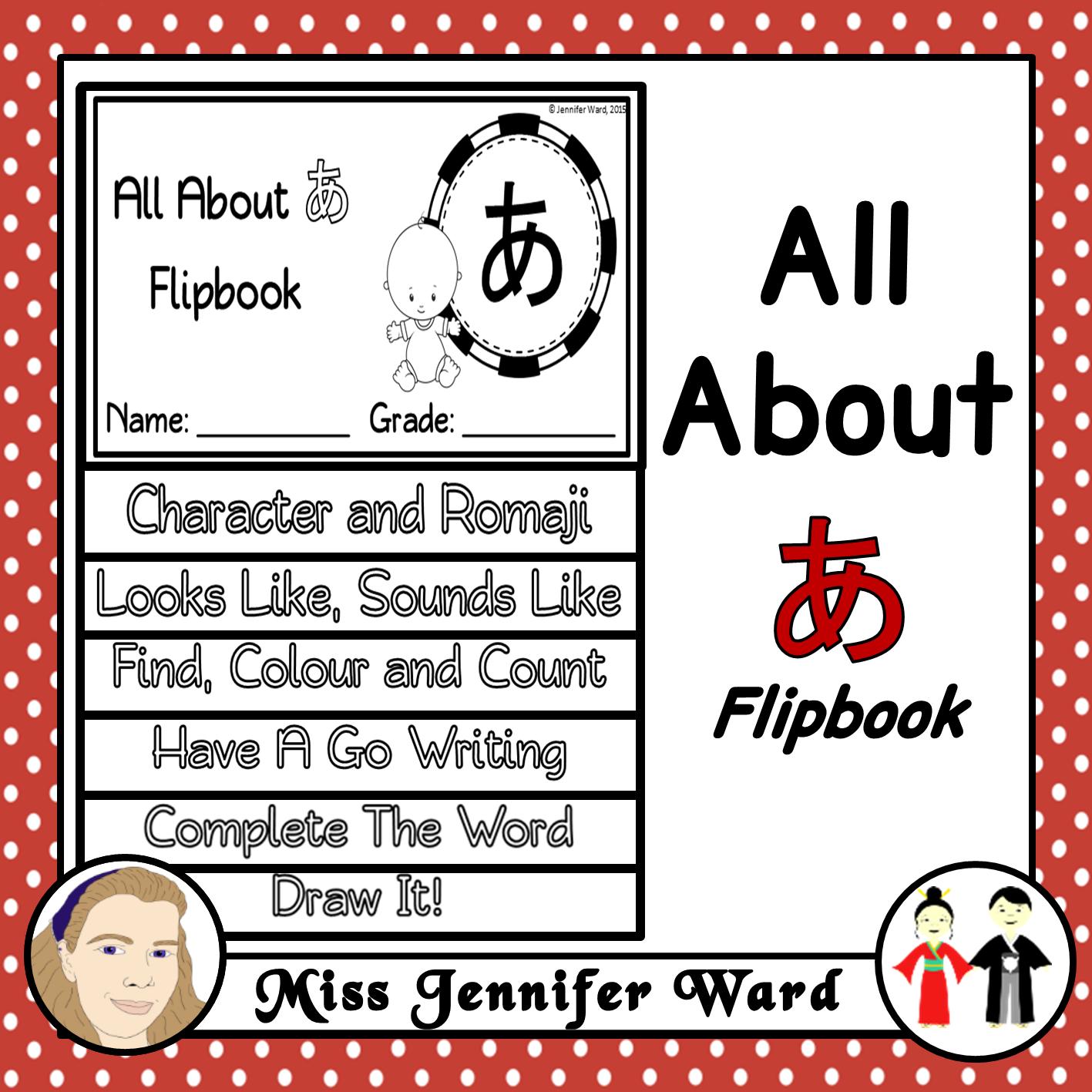 https://www.teacherspayteachers.com/Product/-A-Flipbook-2517229