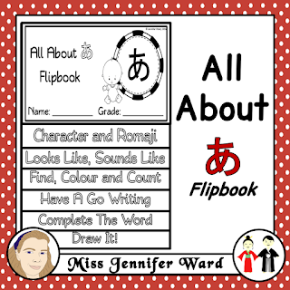 https://www.teacherspayteachers.com/Product/-A-Flipbook-2517229