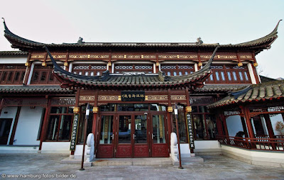 Eventlocation Hamburg Yu Garden
