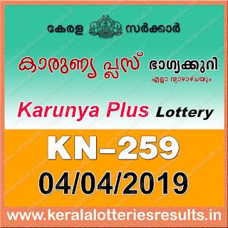 """KeralaLotteriesResults.in, """"kerala lottery result 04 04 2019 karunya plus kn 259"""", karunya plus today result : 04-04-2019 karunya plus lottery kn-259, kerala lottery result 04-04-2019, karunya plus lottery results, kerala lottery result today karunya plus, karunya plus lottery result, kerala lottery result karunya plus today, kerala lottery karunya plus today result, karunya plus kerala lottery result, karunya plus lottery kn.259 results 04-04-2019, karunya plus lottery kn 259, live karunya plus lottery kn-259, karunya plus lottery, kerala lottery today result karunya plus, karunya plus lottery (kn-259) 04/04/2019, today karunya plus lottery result, karunya plus lottery today result, karunya plus lottery results today, today kerala lottery result karunya plus, kerala lottery results today karunya plus 04 04 19, karunya plus lottery today, today lottery result karunya plus 04-04-19, karunya plus lottery result today 04.04.2019, kerala lottery result live, kerala lottery bumper result, kerala lottery result yesterday, kerala lottery result today, kerala online lottery results, kerala lottery draw, kerala lottery results, kerala state lottery today, kerala lottare, kerala lottery result, lottery today, kerala lottery today draw result, kerala lottery online purchase, kerala lottery, kl result,  yesterday lottery results, lotteries results, keralalotteries, kerala lottery, keralalotteryresult, kerala lottery result, kerala lottery result live, kerala lottery today, kerala lottery result today, kerala lottery results today, today kerala lottery result, kerala lottery ticket pictures, kerala samsthana bhagyakuri"""