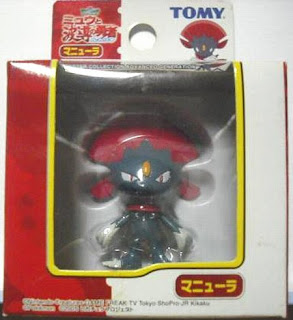 Weavile figure Tomy Monster Collection AG series