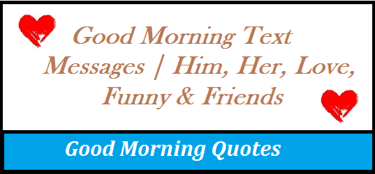 good-morning-text-messages-for-him-her