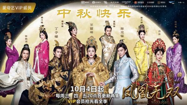 Hình ảnh Phượng Hoàng Vô Song