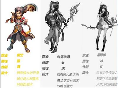 封魔世界之黑暗天使V1.6中文版,仙俠角色扮演RPG!