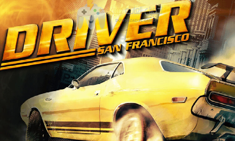 تحميل لعبة درايفر سان فرانسيسكو للكمبيوتر برابط واحد مباشر