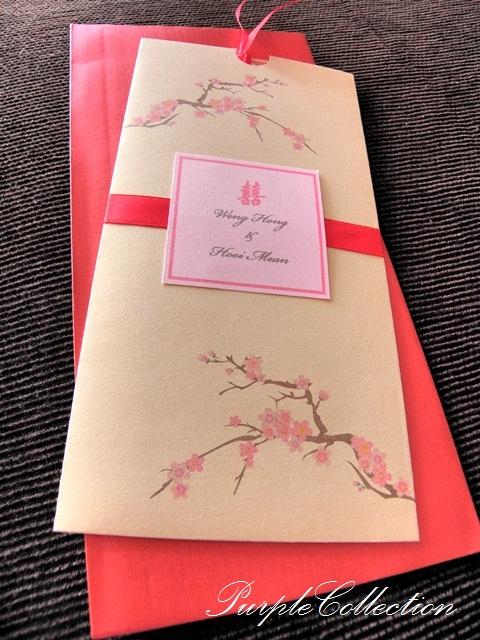 Cherry Blossom Sakura Pocket Wedding Invitation Card, sliding pocket, ivory gold card, ivory gold, metallic red envelope, cherry blossom sakura, cherry card, blossom card, sakura card, pocket card, wedding card, invitation card, pocket wedding invitation card, wedding invitation card, cherry, blossom, sakura, pocket, hooi mean and weng hong, hooi mean, weng hong