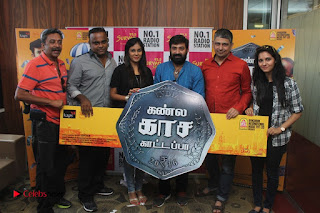 Kannula Kaasa Kattappa Audio Launch 0010