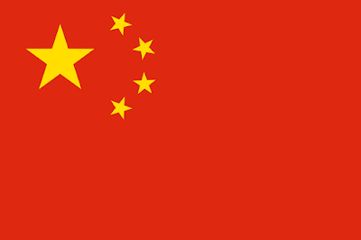 china flag wallpaper