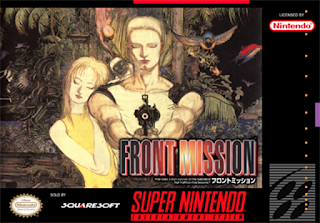 Front Mission (BR) [ SNES ]