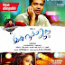 Idhu Namma Aalu World Wide Theater Listings