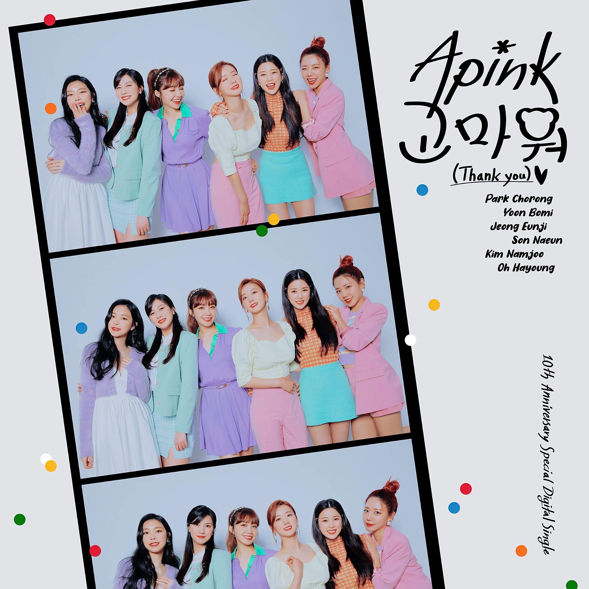 Apink (에이핑크) - Thank you (고마워)