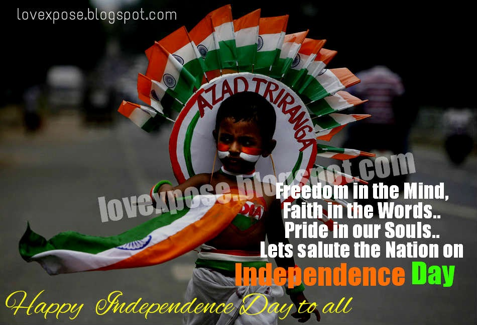 Independence day in hindi font