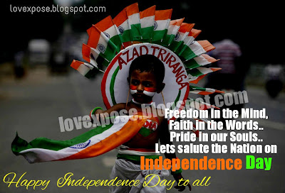 Hindi 15 August Happy independence day sms message wishes quotes greeting wishes india,Gif animated images picture scrap graphic photo Hd wallpaper patriotic sms