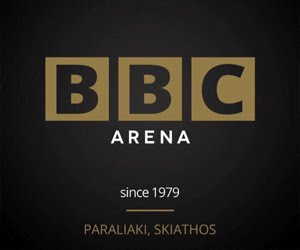 BBC Club Skiathos