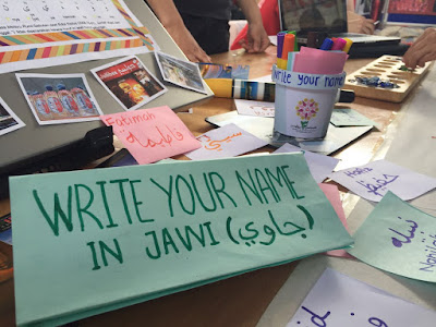 Write your name in Jawi display