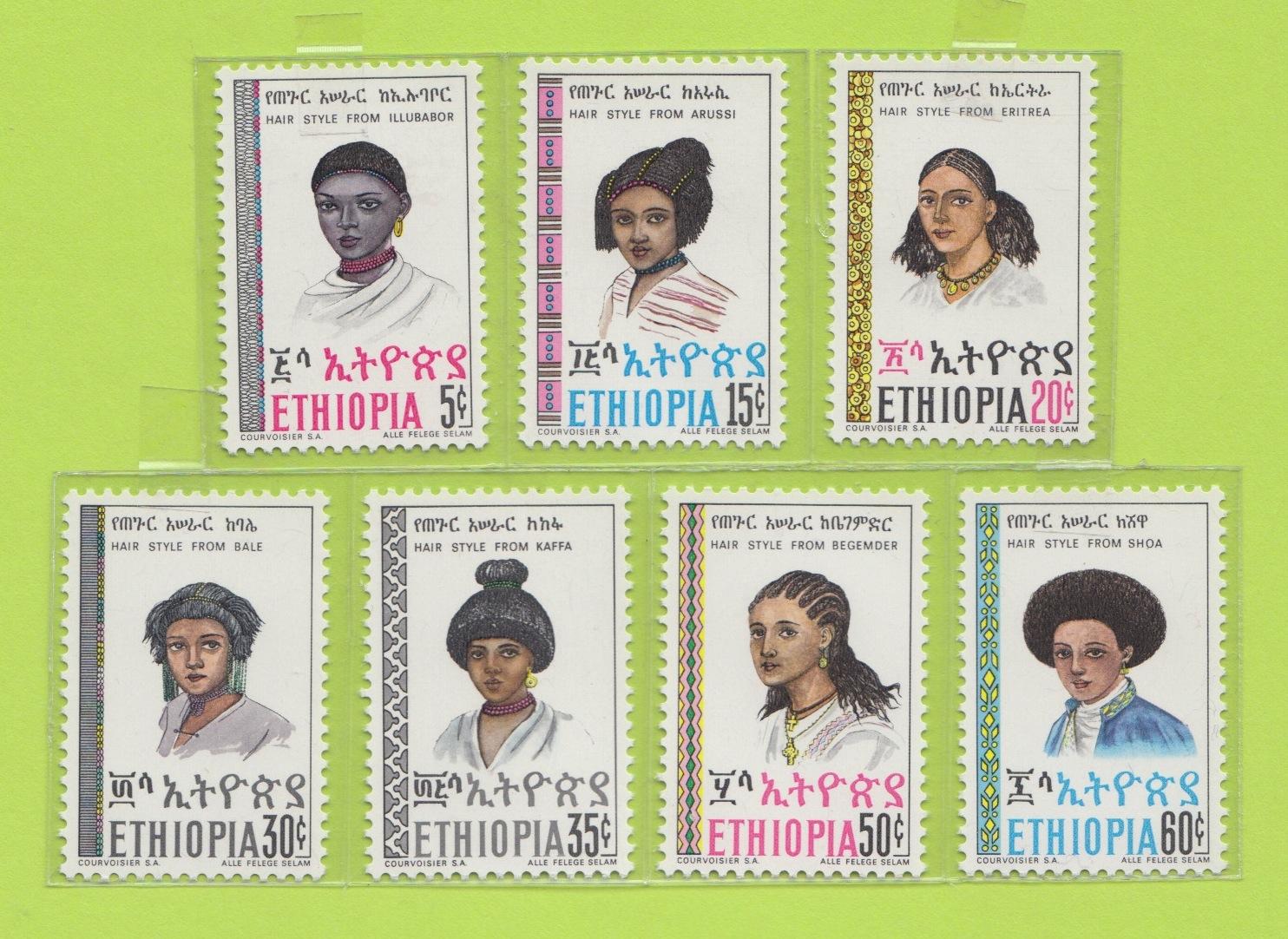 Stamp Ethiopia Regional Hair Styles 1975