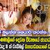 Upeksha Swarnamali Wedding Day Photos