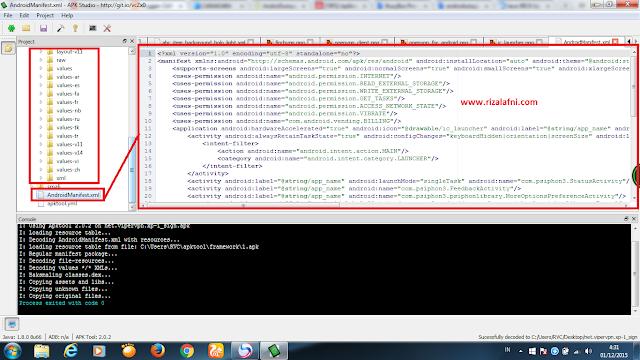 Cara lihat Source Code aplikasi Android