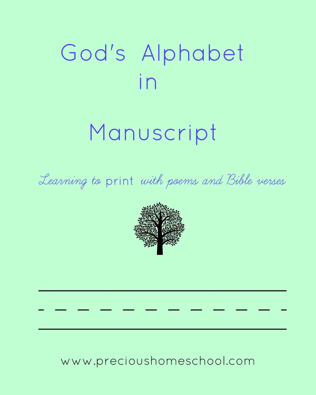 Precious Homeschool: Manuscript Writing Curriculum