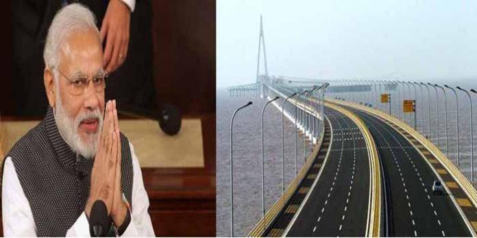 14 अक्टूबर को मोकामा में सिक्स लेन पुल का शिलान्यास करेंगे पीएम मोदी
