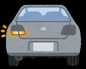 テールランプとウインカーのイラスト(車・左折)
