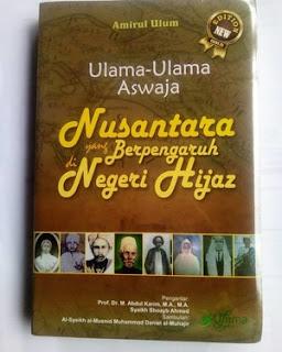 Ulama Aswaja Nusantara Yang Berpengaruh | Toko Buku Aswaja Yogyakarta