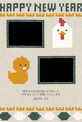 ニワトリとヒヨコの編み物デザインの年賀状テンプレート(酉年・写真フレーム)