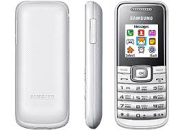 http://byfone4upro.fr/grossiste-telephonies/telephones/samsung-e1050-white-de
