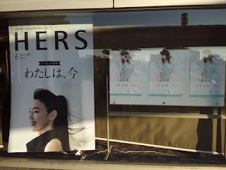 """『今井美樹 CONCERT TOUR 2018 """"Sky""""』の画像3"""