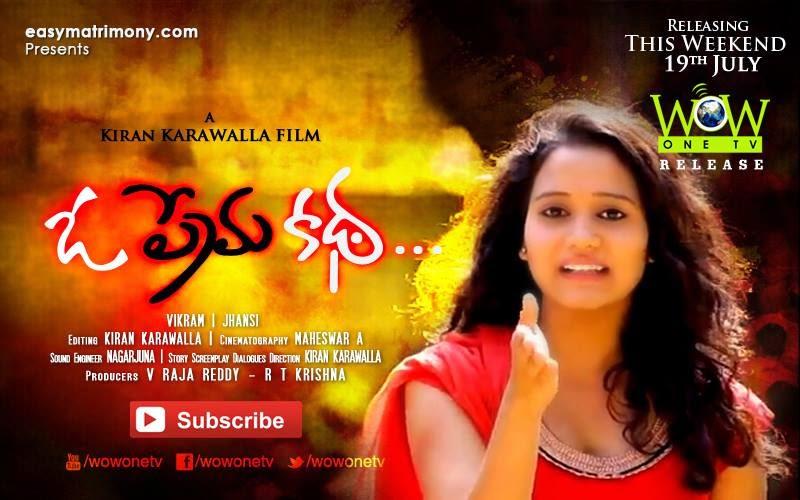 Oh Prema Katha Telugu Love Short Film Manawap Com Telugu Short Films Photos Videos