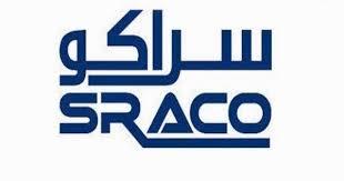 وظائف خالية فى شركه سراكو فى السعودية 2020