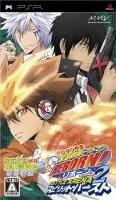 Kateikyoushi Hitman Reborn Battle Arena 2