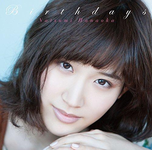 [Single] 花岡なつみ – Birthdays (2016.01.13/MP3/RAR)