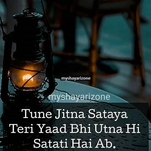 Yaad Teri Satati Hain Dard-e-dil Lines Yaadein Picture Shayari