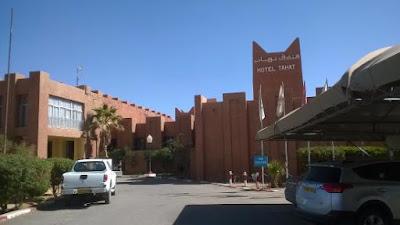 فندق تاهات يستفيد من عملية تأهيل واسعة