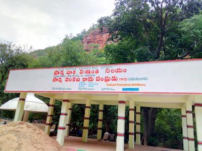 Rangaswamy Temple Giddalur