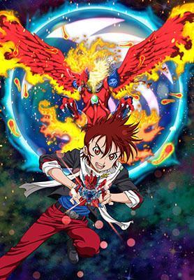 Cross Fight B-Daman Fireblast  [Audio Castellano] [26/26] [MEGA]