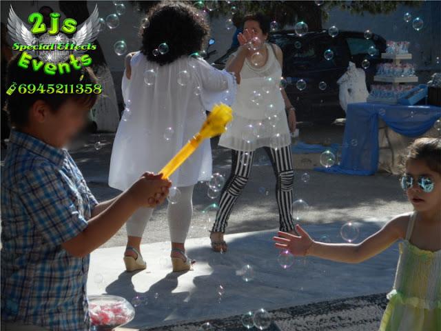 ΒΑΠΤΙΣΗ ΣΑΠΟΥΝΟΦΟΥΣΚΕΣ ΣΥΡΟΣ SYROS2JS EVENTS