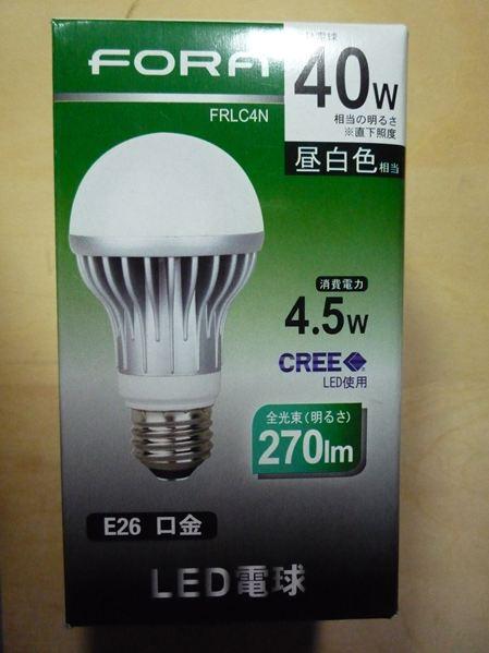 消費電力の見える化: FRLC4N (...