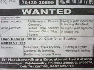 Sri Harshavardhana Educational Institutions Lecturers Jobs