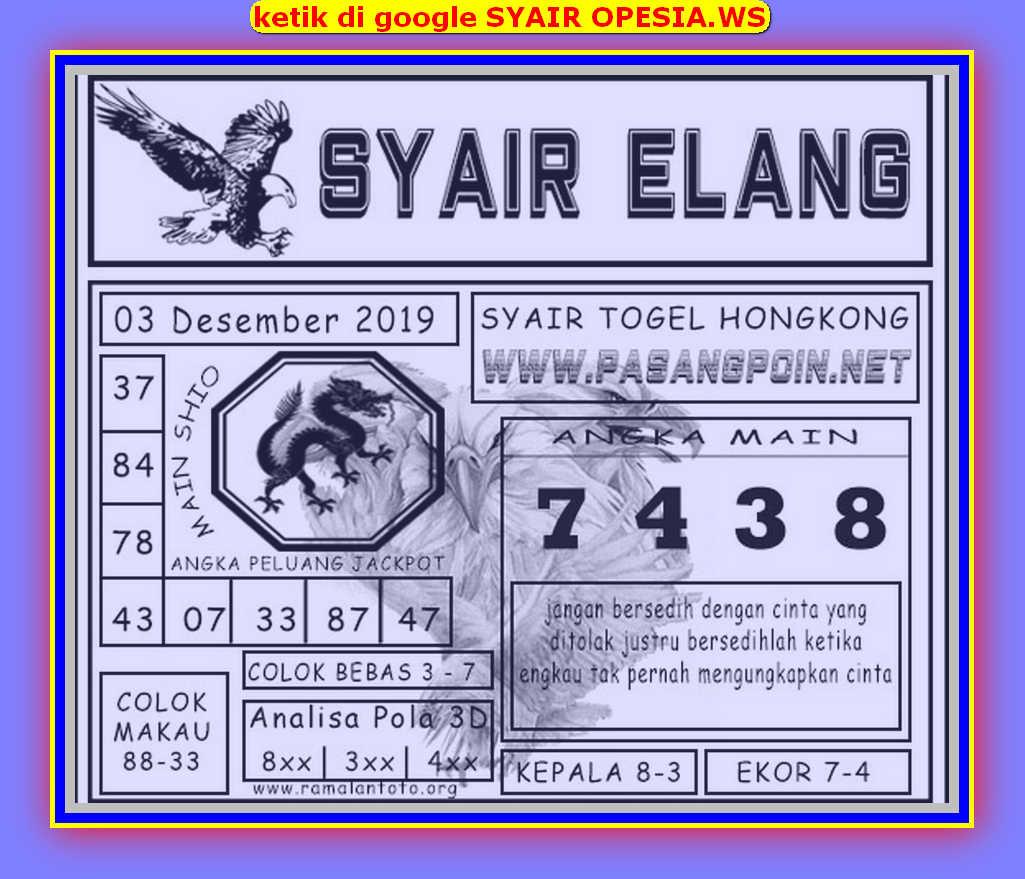 Kode syair Hongkong Selasa 3 Desember 2019 52