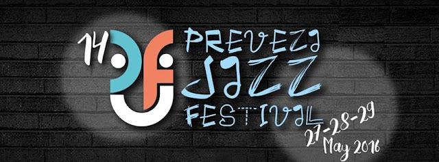 Το 14th Preveza Jazz Festival ΕΡΧΕΤΑΙ