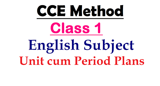 /2017/01/cce-method-class-1-english-subject-unit-lesson-period-plan.html