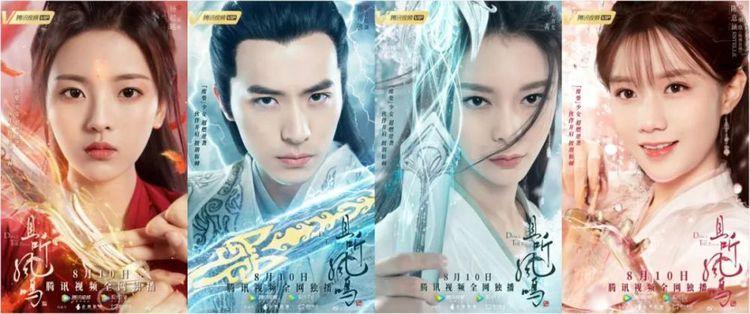 Thả Thính Phượng Minh - Dance of the Phoenix (2020)